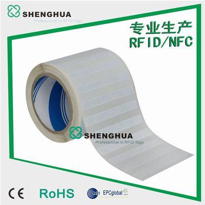 江门升华  RFID电子标签   图书馆专用  打印二维码/条形码  不干胶标签