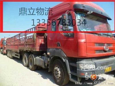 潍坊到双鸭山物流专线安全快捷13356783034