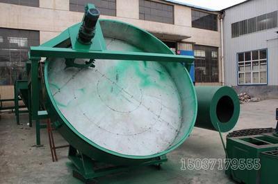 圆盘造粒机价格/圆盘制粒机/有机肥圆盘造粒机