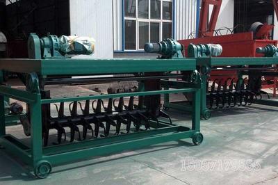 螺旋肥料翻堆机/螺旋翻堆机/螺旋有机肥翻堆机