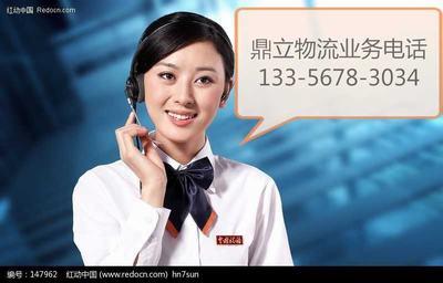潍坊到兴安盟物流专线安全快捷13356783034