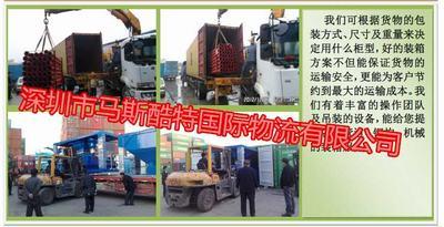 提供广州/佛山/深圳港口大小机械设备吊车起重机装车服务