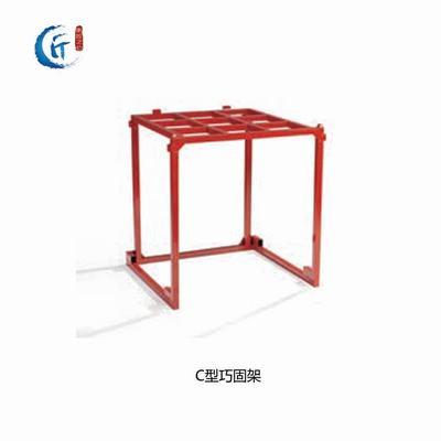 B型C型巧固架 堆垛架 堆叠架 堆高架 仓储货架 可订制