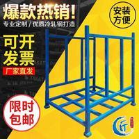 巧固架堆垛货架 折叠式堆垛架可订制上海堆垛式货架厂家