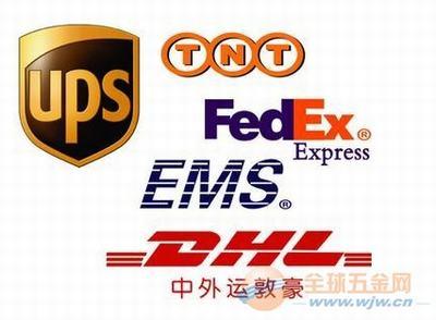 国际快递渠道,香港-大陆时效快捷优惠