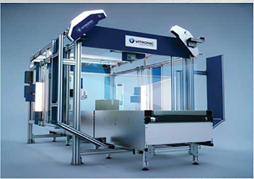VIPAC-DWS动态识别系统条码扫描体积测量称重一体机包裹信息全自动识别系统