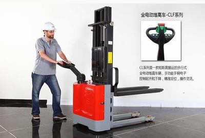 上海卓仕全电动堆高车--CLF1025