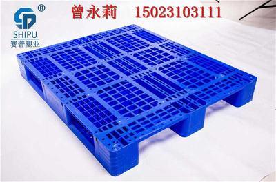 工业自动化系统塑料托盘