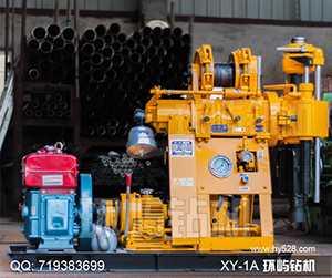 XY-1A型钻机 150米钻井机打井机/农用打井机