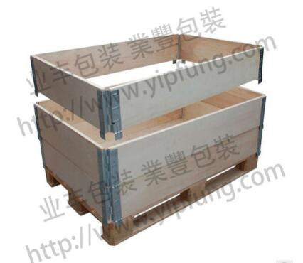 【设计生产】坚固 扎实的围板木箱 可折叠包装箱 质优价廉