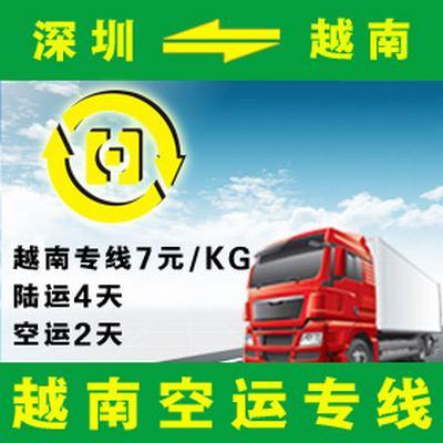 深圳到越南陆运 越南专线运输包税包清关 门到门 到付代收货款
