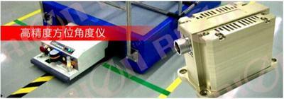 服务型AGV 搬运AGV 转角测量  瑞芬