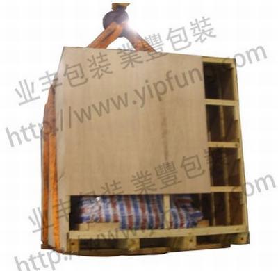 【YIPFUNG】木箱生产厂家设计生产大型包装箱|机械木箱