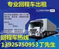 坪地专线物流设备运输 大件运输