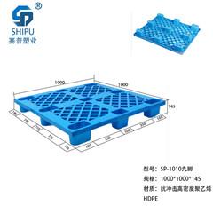 重庆专供车间使用的塑料托盘 哪里卖塑料托盘重庆卖