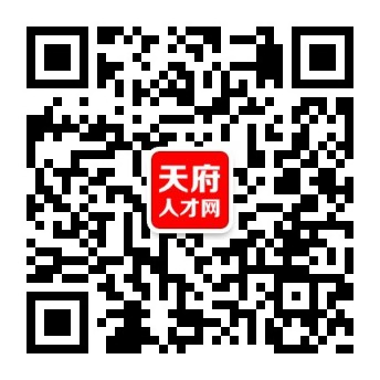 自贡市盐马帮贸易有限公司 招聘