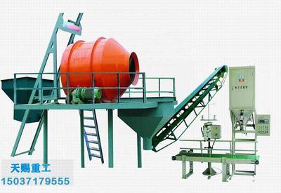 bb肥混料机/自动bb肥设备/bb肥掺混机