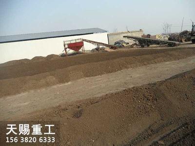 牛粪加工有机肥设备/羊粪有机肥加工设备/牛粪生产有机肥设备