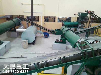 猪粪发酵处理/猪粪生产有机肥设备/猪粪有机肥生产工艺
