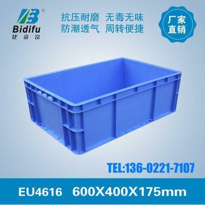 物流箱,欧标物流箱,周转箱