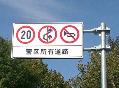 公路标牌标线交通指示牌600圆牌700三角牌厂家直销