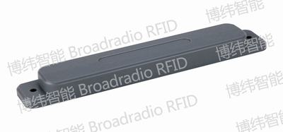物联网RFID设备