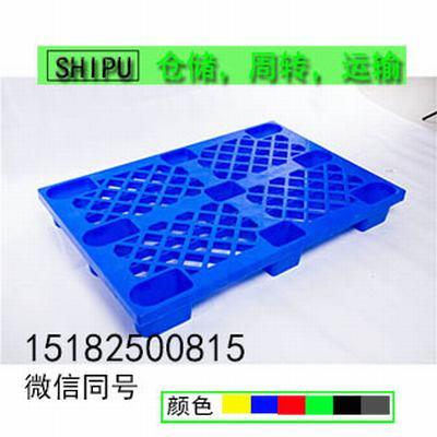 重庆永川物流塑料托盘产生厂家批发