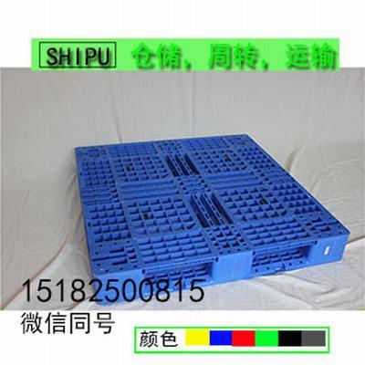 垫江塑料托盘厂家单面塑料托盘双面塑料托盘厂家批发