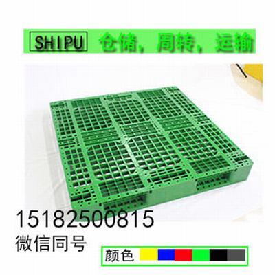 重庆石柱塑料托盘厂家1210塑料栈板食品级塑料托盘厂家批发