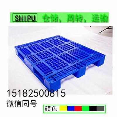 重庆南川塑料托盘厂家网格塑料托盘生产供应商