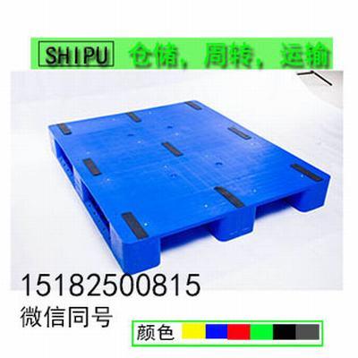 重庆秀山塑料托盘厂家仓储物流PE塑料托盘型号