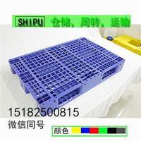 重庆北碚塑料托盘厂家汽车配件塑料托盘厂家直销