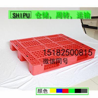 重庆南岸塑料托盘厂家1210网格塑料托盘厂家