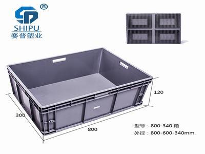塑料包装周转箱规格 灰色仓库电子EU欧标箱,厂家直销