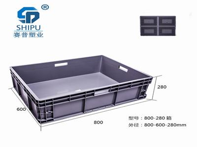 加厚汽车配件储运箱 物流欧式标准箱周转箱生产厂家