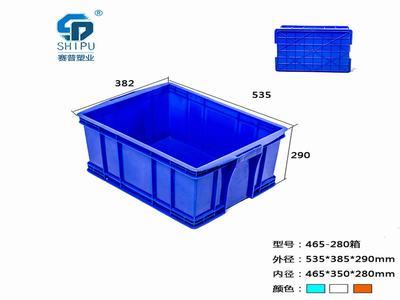 厂家直销塑料周转箱 可配盖塑胶箱生鲜食品塑料箱子