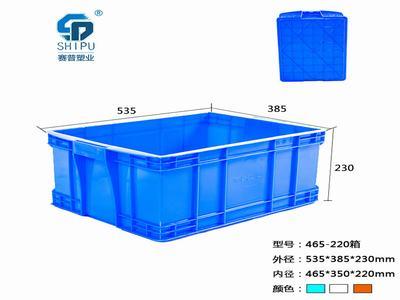 永川货架盒带盖塑胶箱 重庆长方形465-220周转箱生产厂家