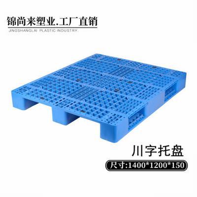 川字塑料托盘帮您解决分类产品难题!