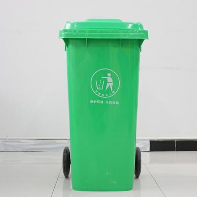 重庆塑料垃圾桶多少钱一个 大号120L分类垃圾桶批发价/供应商