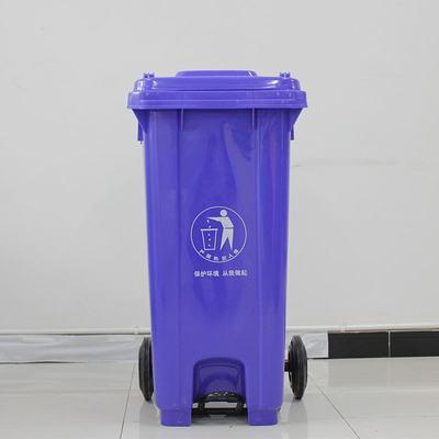 云南厂家大号环卫垃圾桶规格 脚踏120L塑料垃圾桶图片