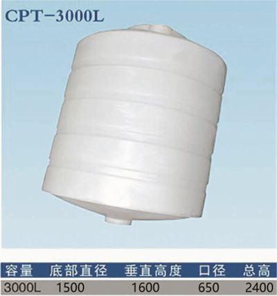 湖北3吨塑料锥底水箱 减水剂复配罐复配厂外加剂复配设备