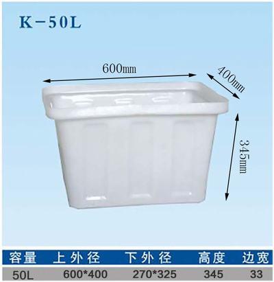 厂家直销50L-1500L塑料水箱收纳整理箱 加厚水桶养殖牛筋箱