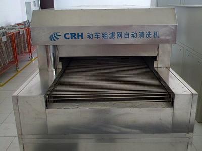 精密高铁零部件超声波清洗机