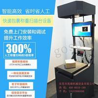 现货-物流包裹扫描设备_自动称重/测体_【高臻机械】