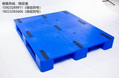 重庆平面川字塑料托盘厂家|1210川字平面托盘|塑料托盘价格