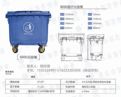 厂家批发660L大容量塑料垃圾桶 塑料垃圾车环卫垃圾桶