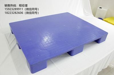 重庆平面托盘厂家 九脚平面托盘 平面塑料托盘