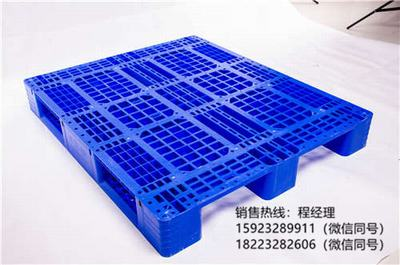四川成都塑料托盘 川字塑料托盘 货板仓板卡板厂家直销