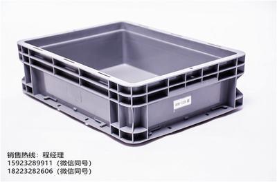 厂家直销400-800塑料周转箱/物流周转箱