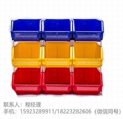 供应重庆四川云南贵州等地多功能零件盒/组合式零件盒/品质保证